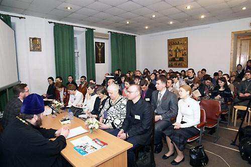 Ежегодная сектантская конференция
