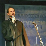 Отец Александр Печуркин