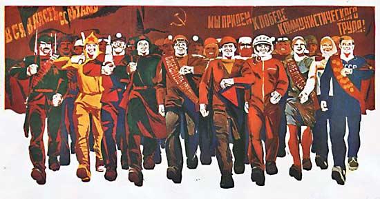 """Советский плакат: """"Мы придем к победе коммунистического труда!"""""""
