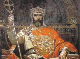 Царь Симеон Болгарский (864—927) .
