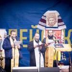 УПЦ поддерживает униатские приходы в Донецке