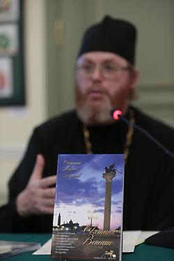 Всё тонет в религиозном индифферентизме.