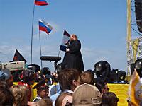 """О. Сергий (Рыбко), фестиваль """"Рок над Волгой 2010?."""