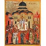 Воздвижение Честнаго и Животворящаго Креста Господня