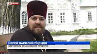 В Кирове прямо в храме установили точку беспроводного доступа в Интернет для привлечения на службы молодых прихожан.
